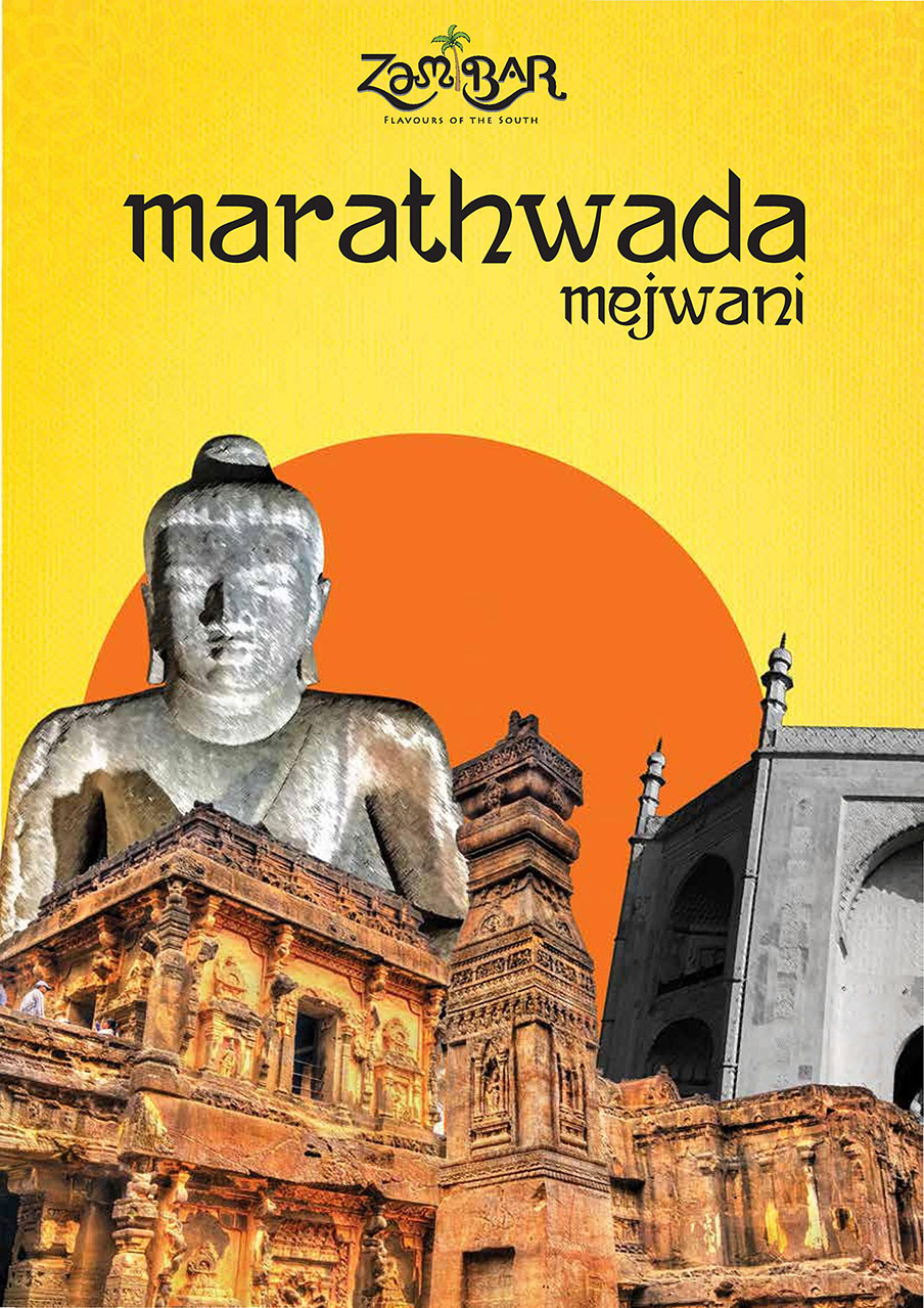 The Marathawada Mejwani
