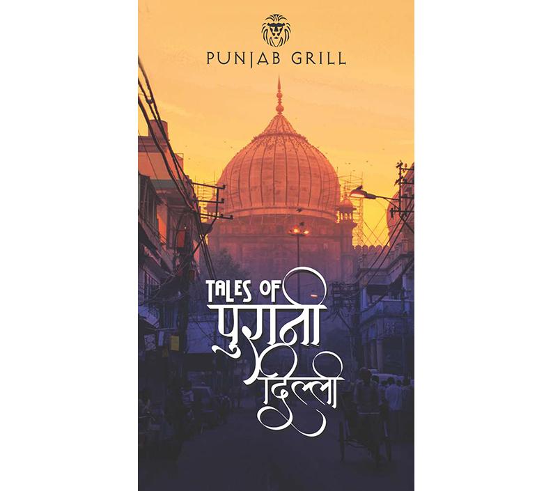 Tales of Purani Dilli